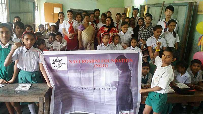 Childrens Day by Sky International Academy